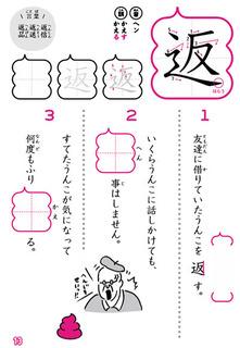 うんこ2.jpg