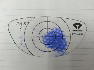 ハルカナ2.jpg