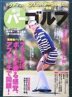 パーゴルフ.jpg