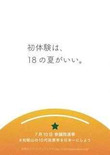 ポスター3.jpg