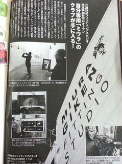 三浦技研.jpg