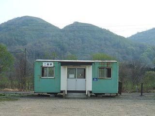 二股駅.JPG