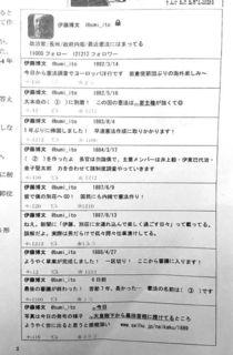 伊藤博文.jpg