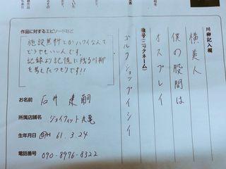 川柳1.jpg