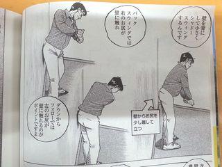 江連2.jpg