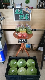 産直野菜.JPG