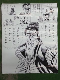 絵5.jpg
