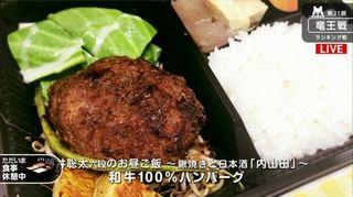 藤井六段.jpg