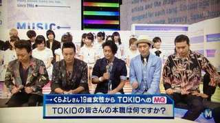 TOKIO2.jpg